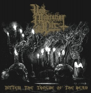 SARKOM - Aggravation of Mind , Double 12″ Vinyls , Black Metal, Norway