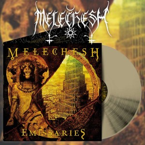 "Urgehal -  Aeons In Sodom 2 X 12"" Yellow Galaxy  vinyls"