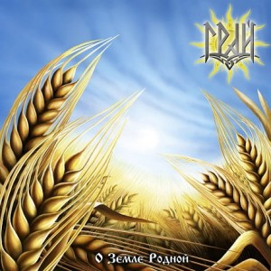 "Besatt / Sardonic Witchery - Hellish Rites , Split, 7"" vinyl Black Metal"