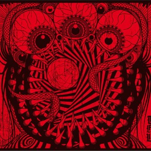 Die Entweihung - The Worst Is Yet to Come , Black Metal Israel